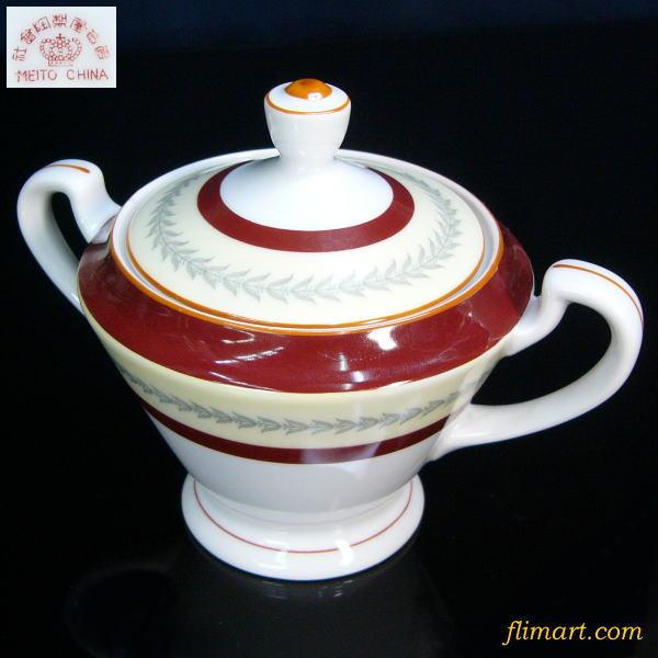 昭和レトロ名古屋製陶会社シュガーポット