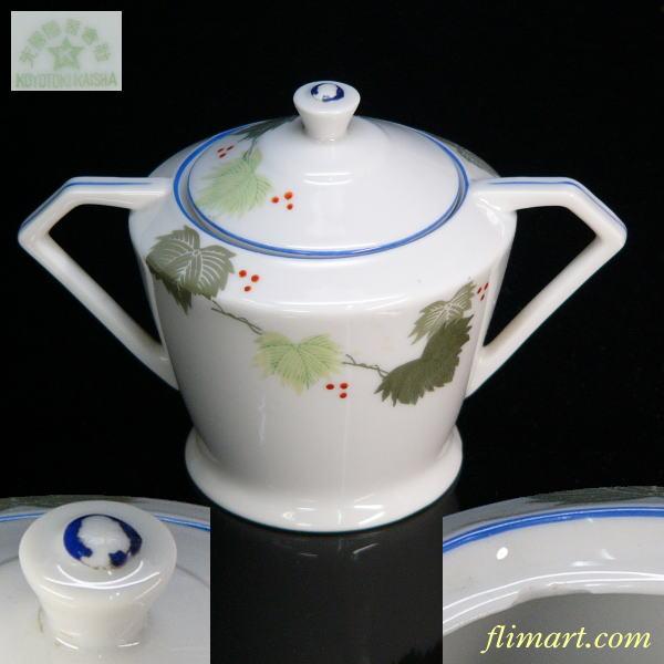 昭和レト光陽陶器会社ロシュガーポット