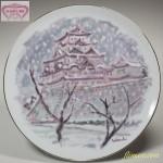 ナルミ飾皿絵皿雪景色城Takeuchi