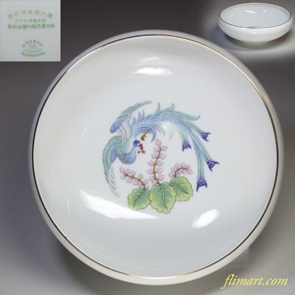 オールドノリタケ日本陶器会社RC御大禮奉祝記念中鉢