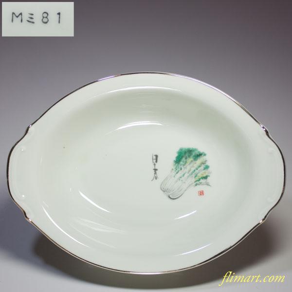 昭和レトロオーバルボウルカレー皿白菜