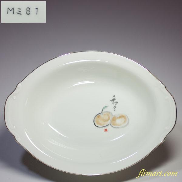 昭和レトロオーバルボウルカレー皿みかん