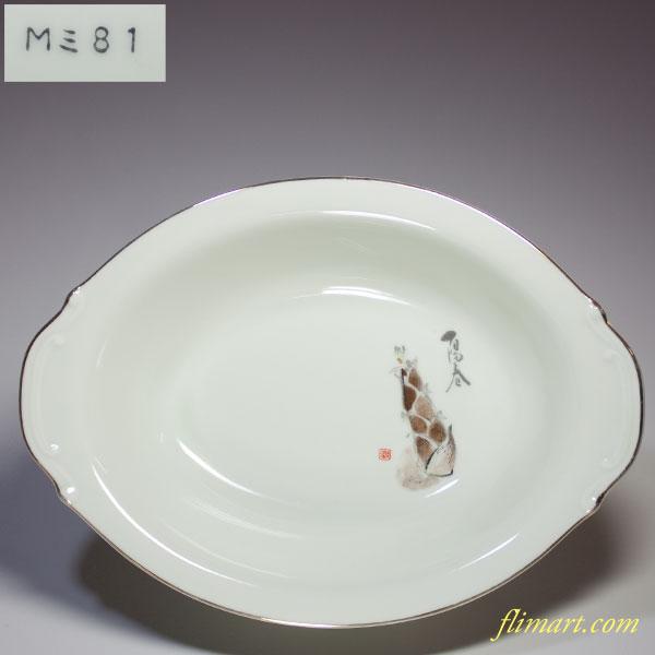 昭和レトロオーバルボウルカレー皿筍