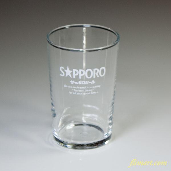 サッポロビールガラスコップR6439