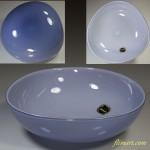 昭和レトロ紫乳白ガラスおにぎり型ボウル