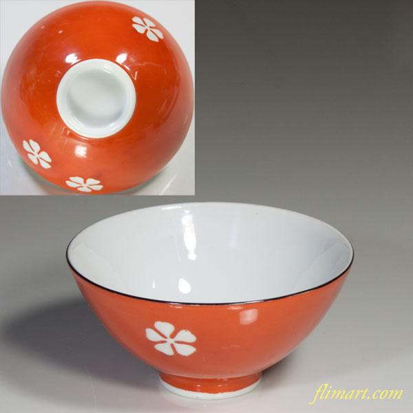 昭和レトロ統制陶器「岐7」茶碗
