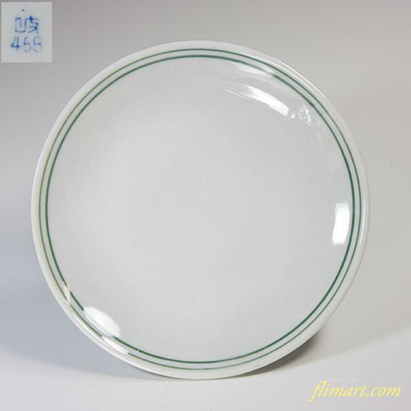 昭和レトロ統制陶器「岐468」小皿