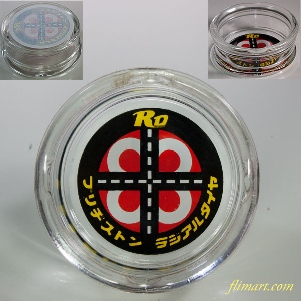 ブリヂストンタイヤガラス灰皿