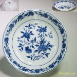 BLUE CHATHAM19cmスープ皿