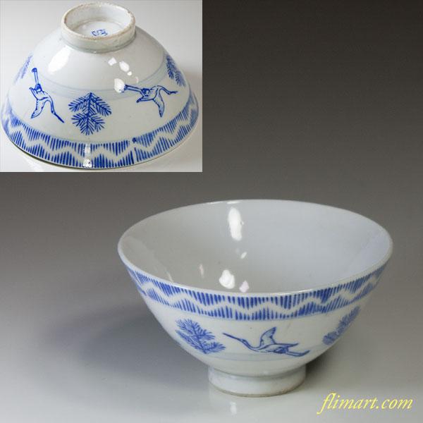 昭和レトロ統制陶器「岐55」飯茶碗