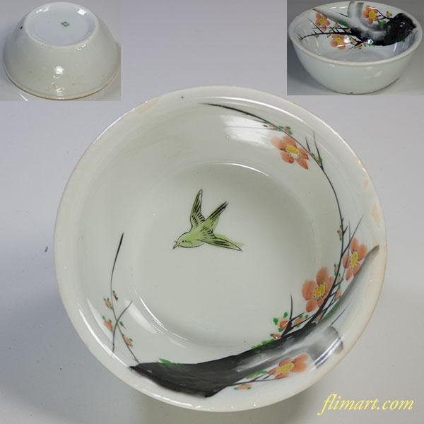 昭和レトロ統制陶器「岐500」梅鶯小鉢