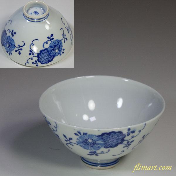 統制陶器茶碗R5448