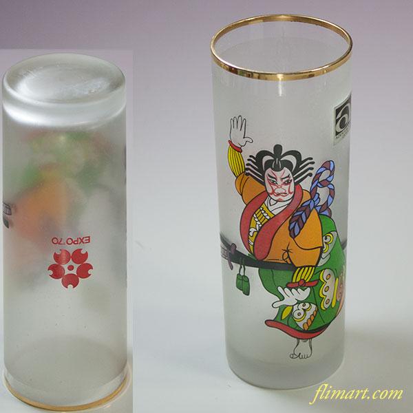 昭和レトロアデリアグラス大阪万博歌舞伎十八番暫コップ