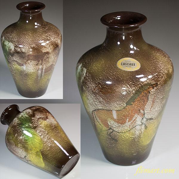 昭和レトロ瀬栄陶器SEYEI LASCAUXラスコー洞窟壁画花瓶