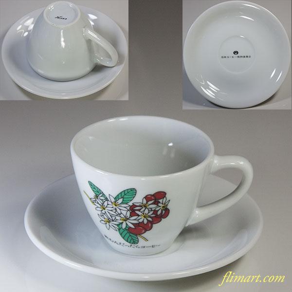昭和レトロNIKKOカップ&ソーサーR5673