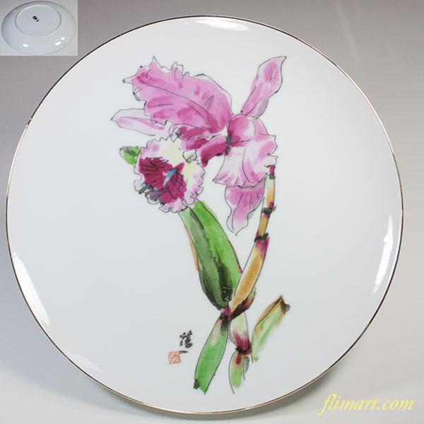 保谷創立三十周年記念飾皿