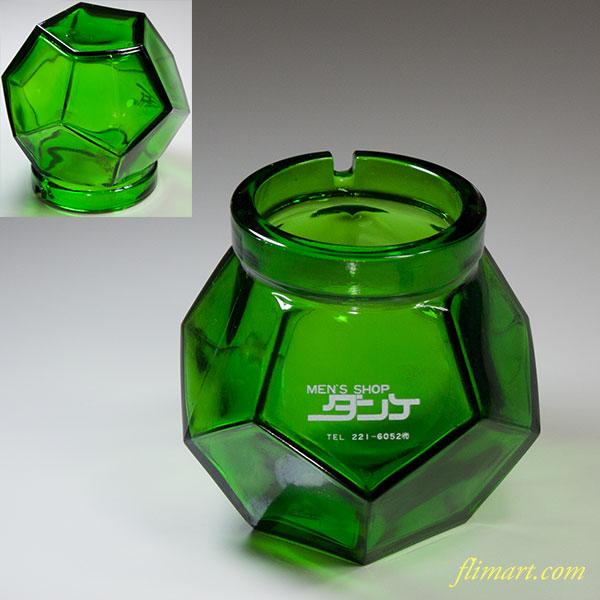緑ガラスの五角形十二面体型シュガーポット