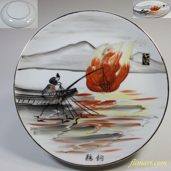 手描き鵜飼飾皿
