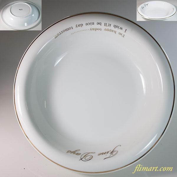 昭和レトロカレー皿R6009