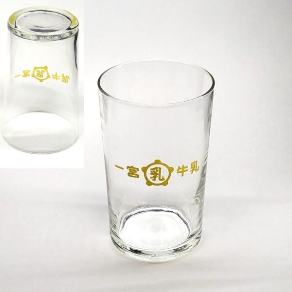 昭和レトロ一宮牛乳ガラスコップ