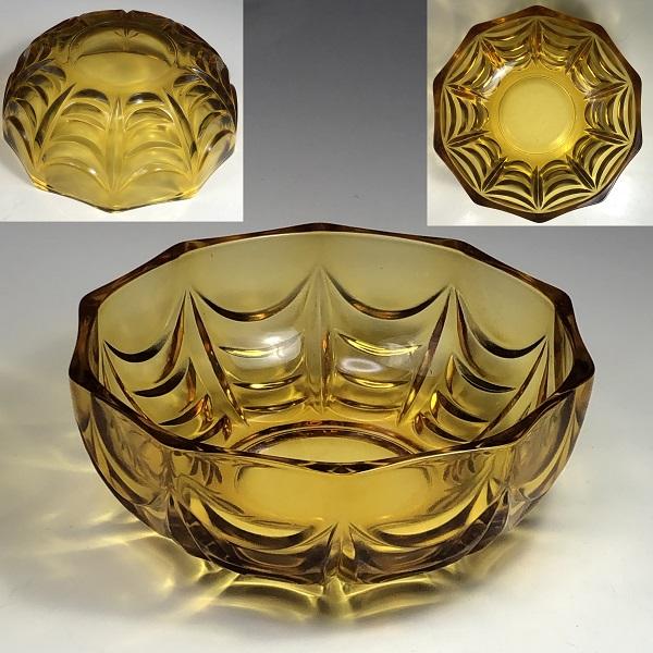 ソガグラス飴色ガラス小鉢R6624