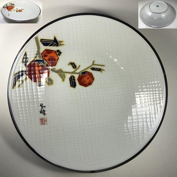和峰柿図26cm浅鉢