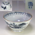 統制陶器「瀬41」飯茶碗