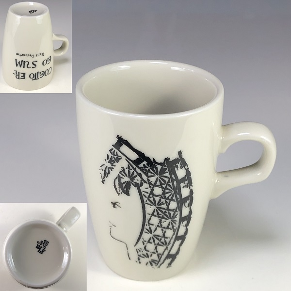 ユネスコ岐阜マグカップ「我思う故に我在り」