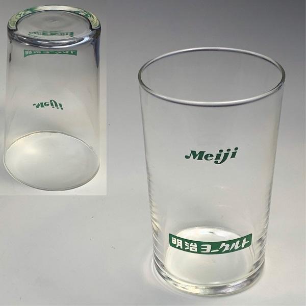 昭和レトロ明治牛乳ガラスコップR6709