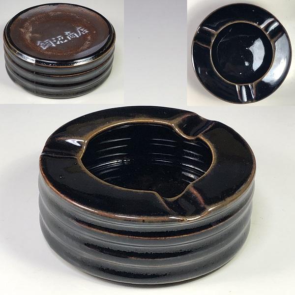 昭和レトロ鉄釉灰皿