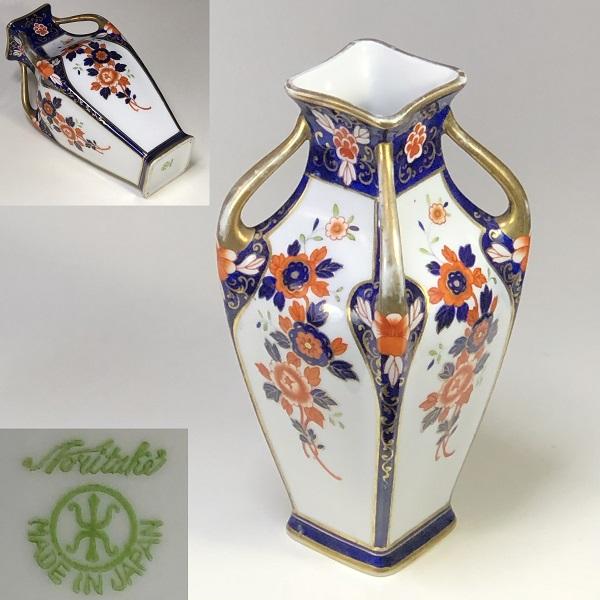 オールドノリタケ花瓶R6740