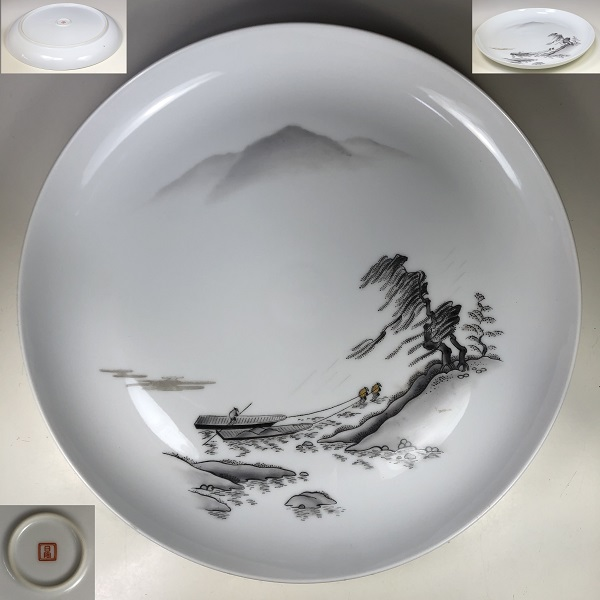 オールドノリタケ日陶山水28cmプレート