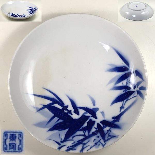 東陶竹図五寸皿R6910