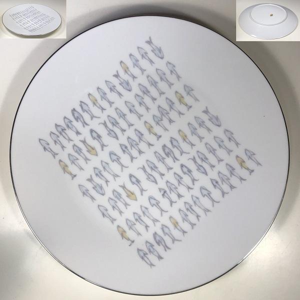 三郷陶器サンゴーSango26cmプレート