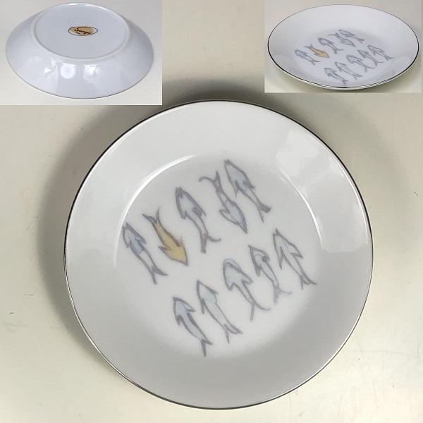 三郷陶器サンゴーSango小皿豆皿