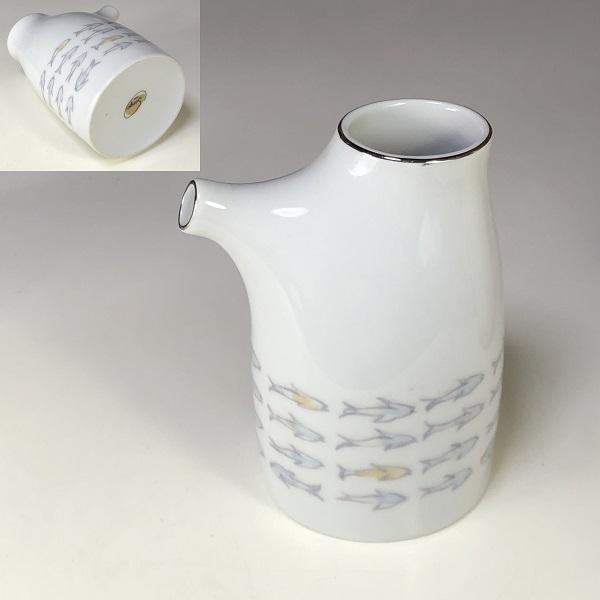 三郷陶器サンゴーSango銚子R6993