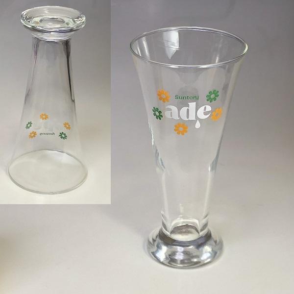サントリーエイドガラスコップ
