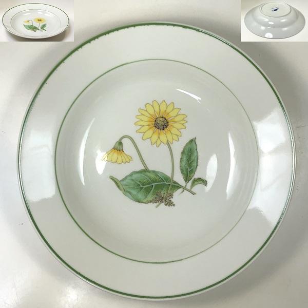 カレー皿R7108
