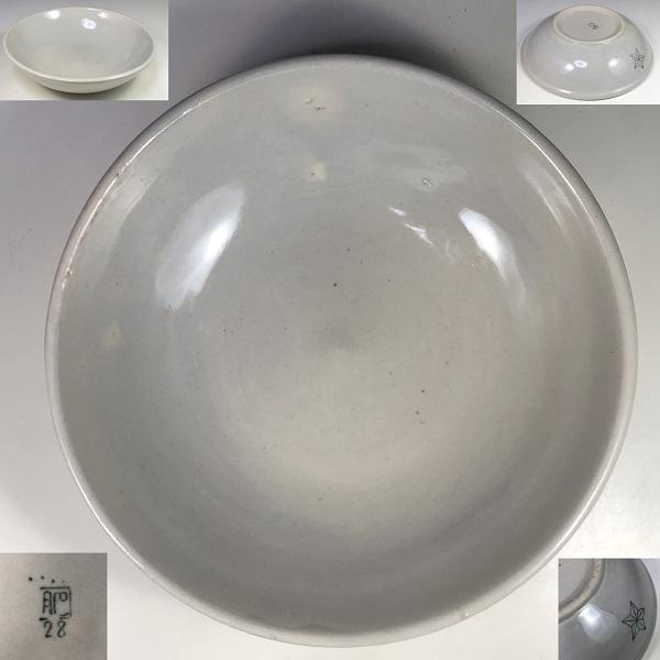 統制陶器軍隊食器「肥28」18.8cm浅鉢