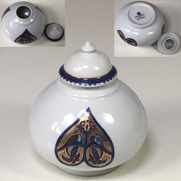 Elizabeth arden丸山陶器入物