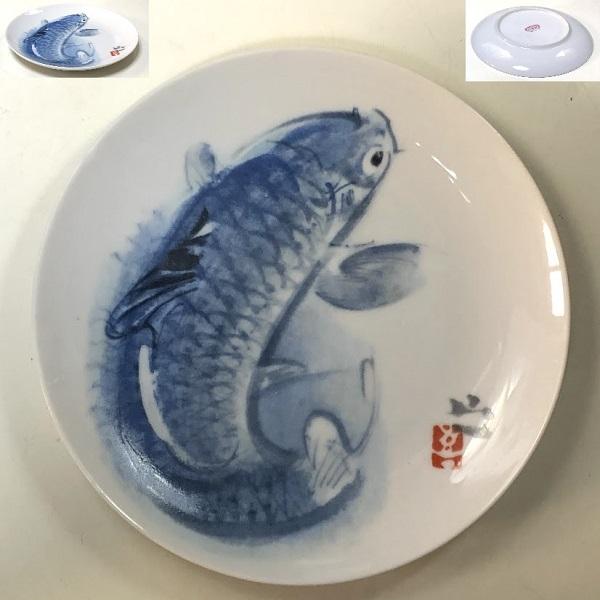 ナルミ絵皿鯉小皿R7348