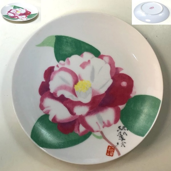 ナルミ絵皿小皿R7345