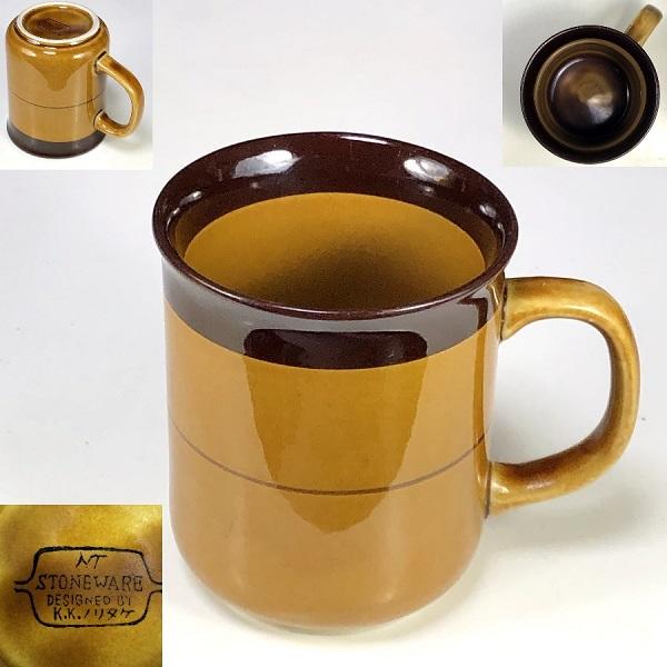 ノリタケNTストーンウェアマグカップ