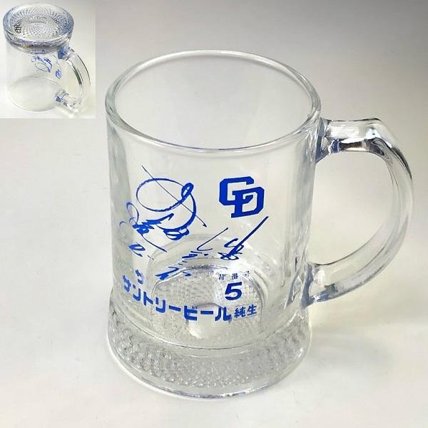 サントリー中日ドラゴンズ大島康徳サインガラスマグカップ