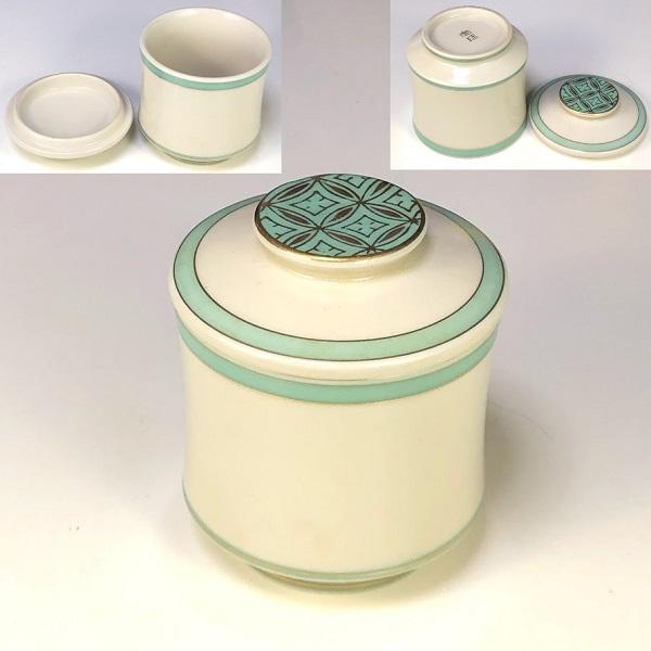 茶碗蒸しシュガーポットR7379