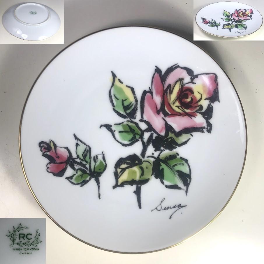 ノリタケRC日本陶器会社16cmプレートR7401
