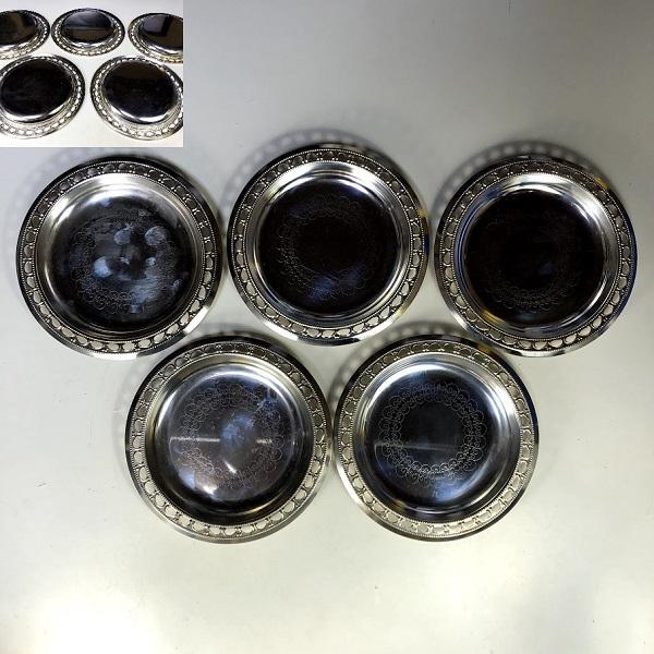 金属製銘々皿5枚セット