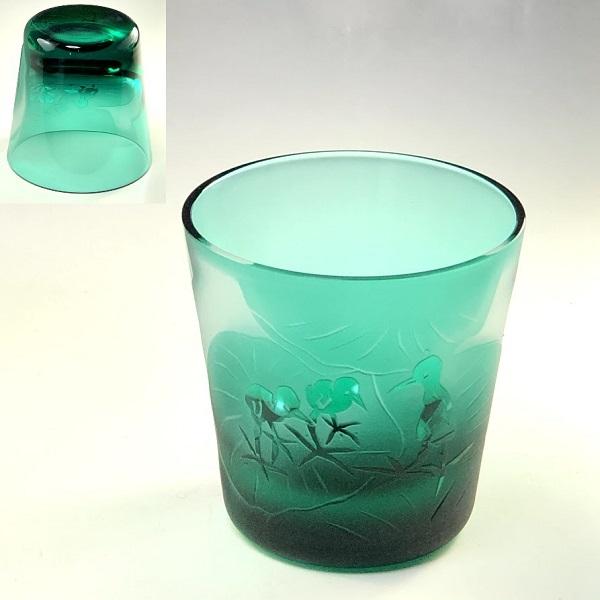 緑ガラスロックグラスR7490