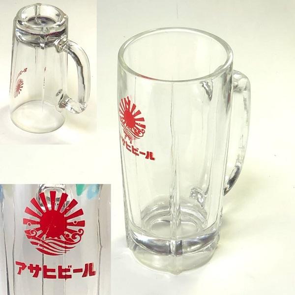 アサヒビールガラスジョッキR7509