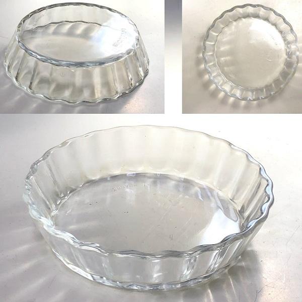 アルキュイジーヌarcuisineガラス小鉢